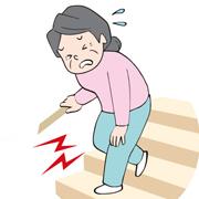 ひざ関節痛の原因と対策
